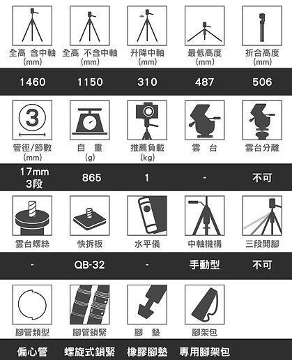 icon-EX33Q-01.jpg