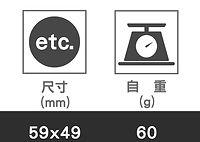 icon-QB157-04.jpg