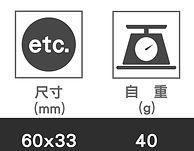 icon-QB4L-04.jpg
