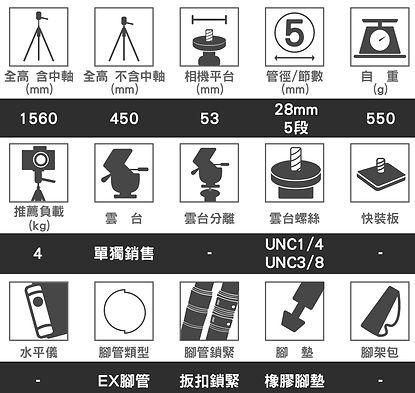 icon-GEO POD V65-07.jpg