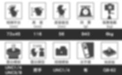 icon-QHD-63D-02.jpg