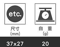 icon-QB3B-04.jpg