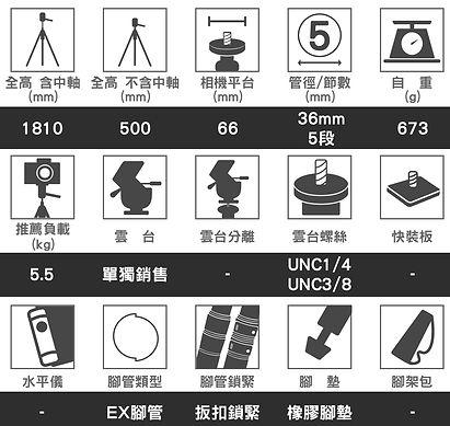 icon-GEO POD V75-07.jpg