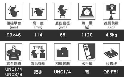 icon-FHD-71QN-02.jpg