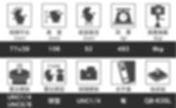 icon-QHD-G6Q-01.jpg