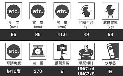 icon-PRECISION LEVELER-10.jpg