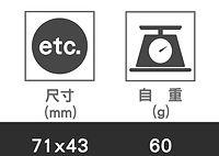 icon-QB62-04.jpg