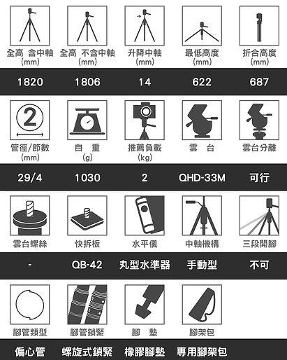 icon-POLE POD II-01.jpg