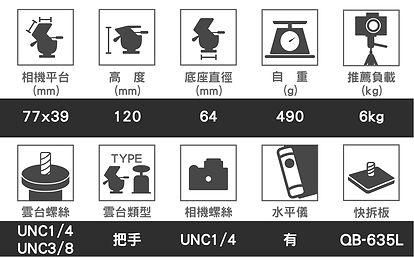 icon-QHD-73Q-01.jpg