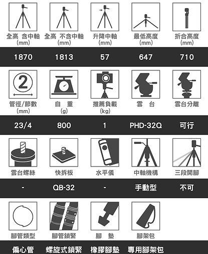 icon-POLE POD EX-01.jpg