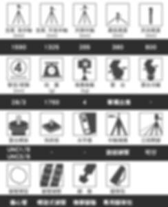icon-V630-02.jpg
