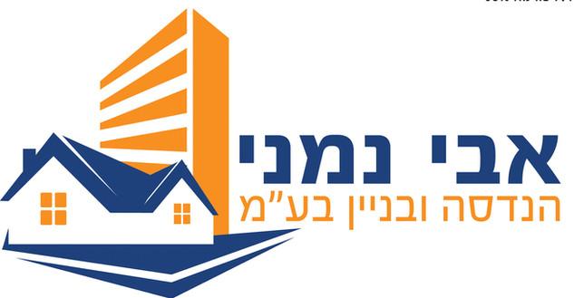 logo avi_nimni.jpg