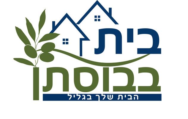 logo_boostan.jpg