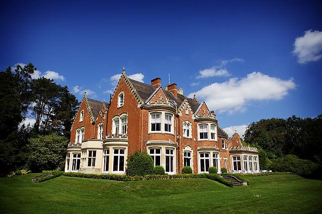 Pendrall Hall, Staffordshire.