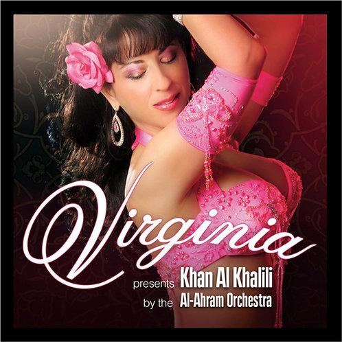 Khan Al Khalili - Music by Al Ahram Orchestra