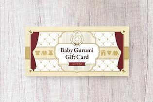 giftcard_600x400.jpg