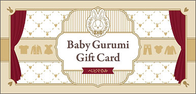 giftcard_front.JPG