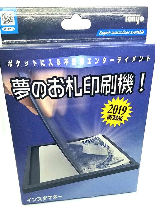Tenyo Magic's Print Impress