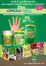 Sulphur 90% WG