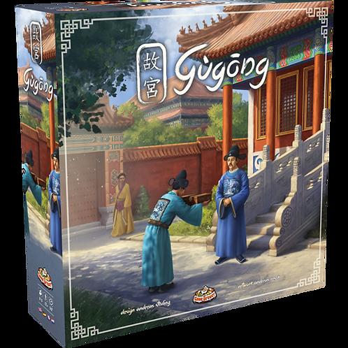 Gugong VF