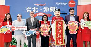 エアアジアが「台北-沖縄」線就航。初便は9割を超える搭乗率に