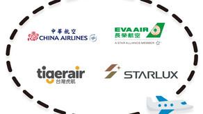 【新型コロナ問題②】中国-台湾便に対して、各航空会社は運航中止など厳しく対応