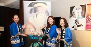 東京観光レップ台湾事務所が提案する東京の新しい遊び方に、台湾の旅行会社が感嘆