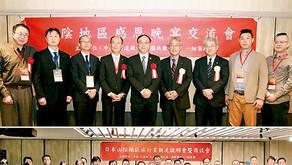 台湾との仲を深める島根が、山陰観光説明会・商談会を台北で盛大に開催