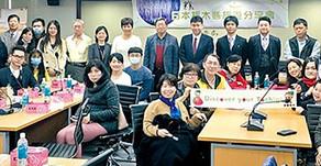 栃木県が自慢の観光資源を、3つの旅程を通して台湾の旅行業者へ披露