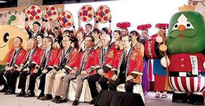 台湾への感謝も込めて、今年も台北・高雄で「日本東北遊楽日」を開催