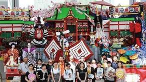 【チャイナエア山形県ファム】台湾の業者らに向け新たな観光資源