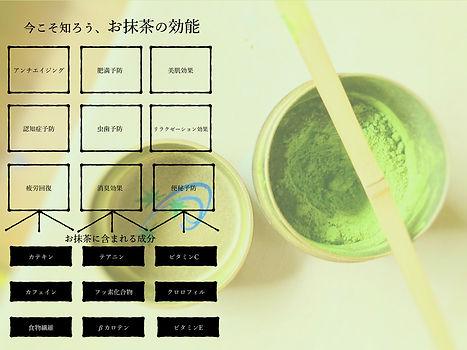 お茶チラシ3種.003.jpeg