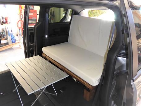 GoneCamper Announces A NEW, Simpler Minivan Bed