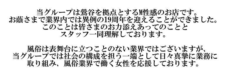 紹介1.jpg