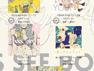 2017/12/29(金)コミックマーケット93頒布物お品書き