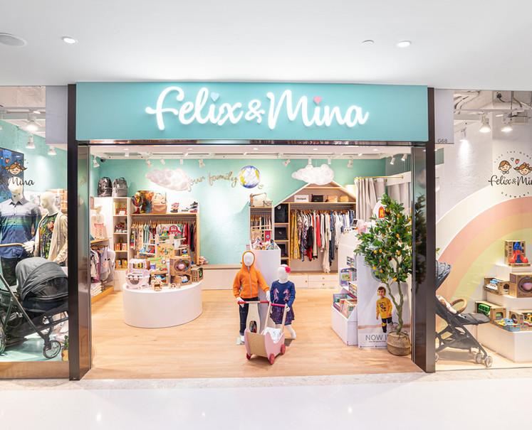 DB flagship store
