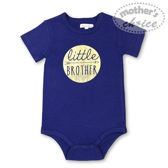 """Little brother"" bodysuit"