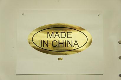 MADE-IN-CHINA---Cristo-Rendentor.jpg