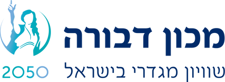 full blue HEB_Deborah-logo.png