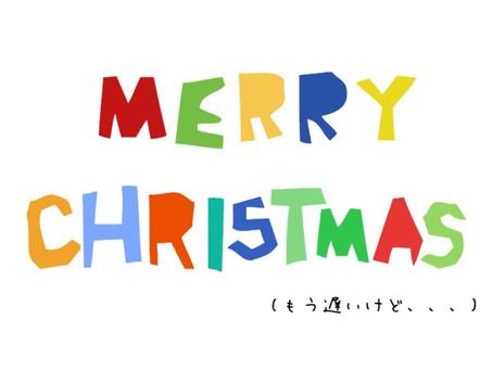 遅れまして(笑)Happy Merry Christmas☆