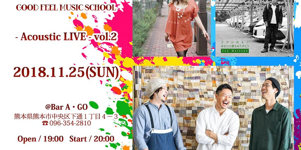 Bar A•GO × GOOD FEEL MUSIC SCHOOL 〜Acoustic LIVE〜 vol.2