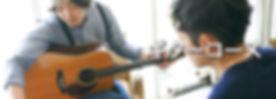 ギターコース.jpg