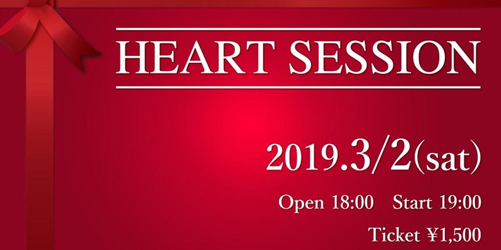 HEART SESSION vol.1