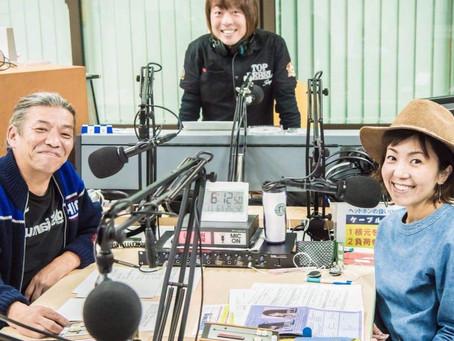本日ラジオ生出演