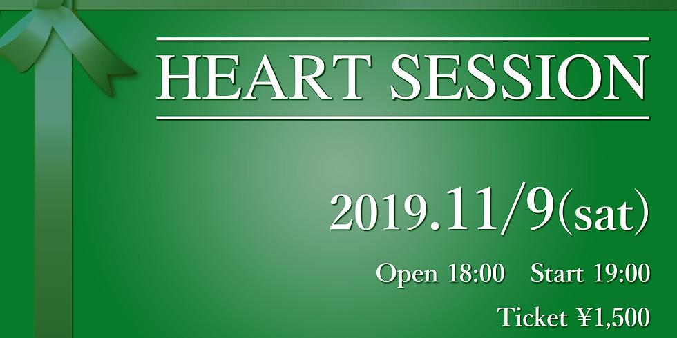 HEART SESSION vol.3