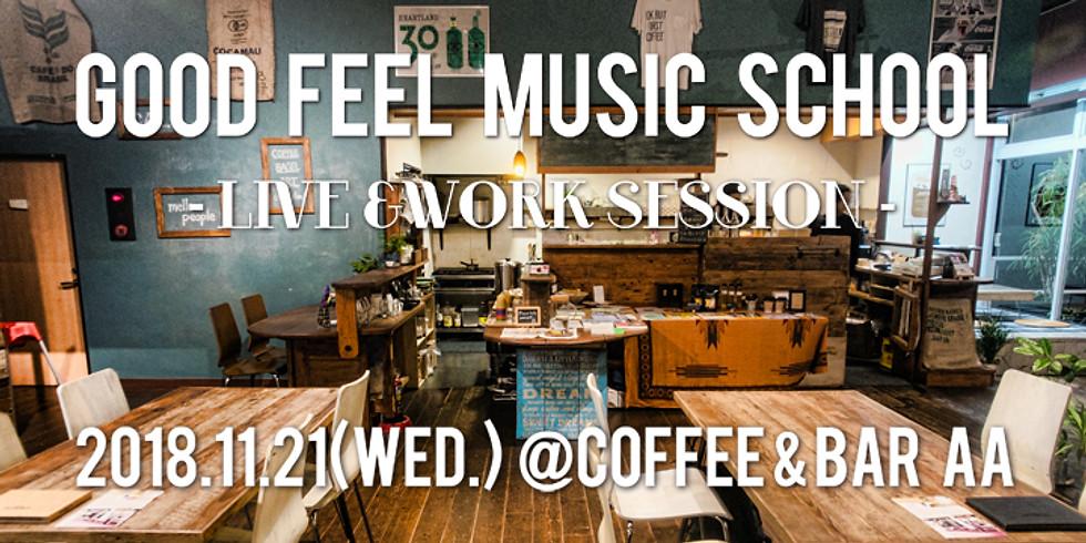GOOD FEEL MUSIC SCHOOL -LIVE & WORK SESSION-