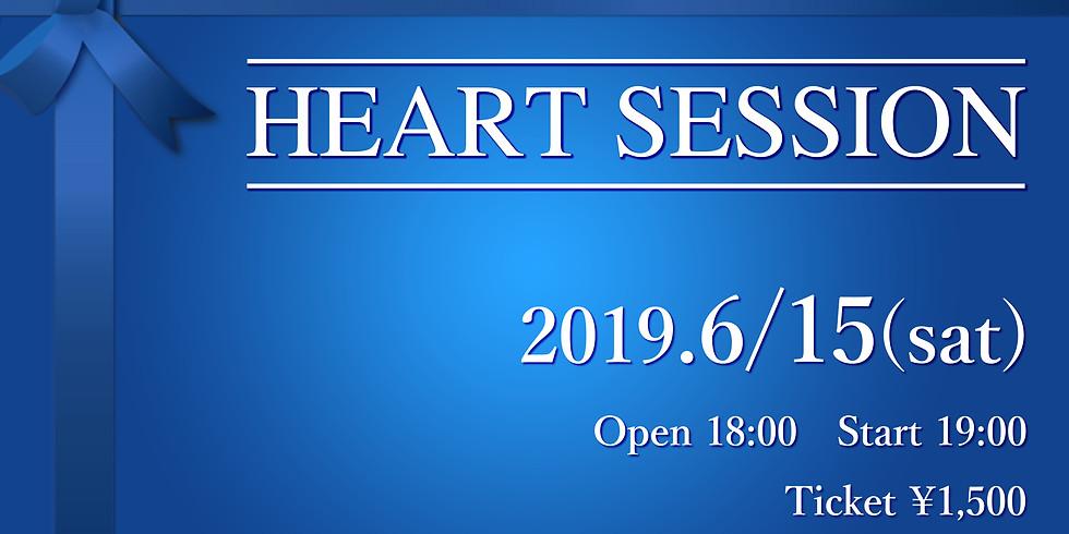 HEART SESSION vol.2