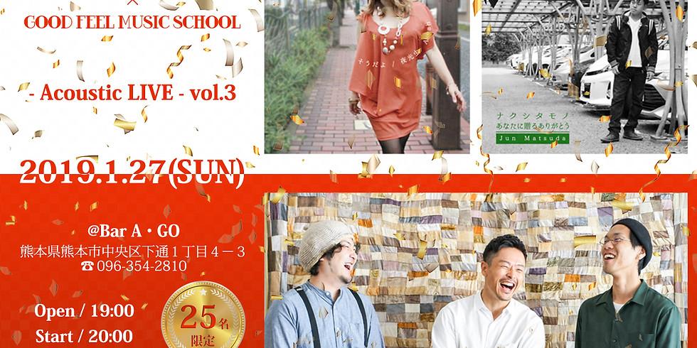 Bar A•GO × GOOD FEEL MUSIC SCHOOL 『-Acoustic LIVE- vol.3』