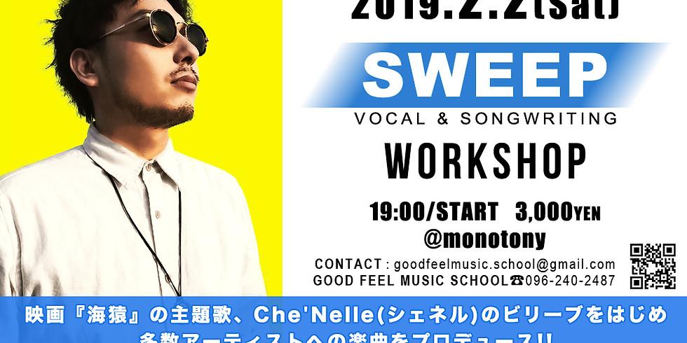 GFM Workshop vol.1 (VOCAL & Songwriting)
