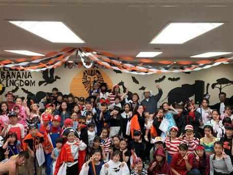 Halloween Week! 10/25~10/31